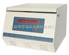 TDZ5-WS低速自动平衡离心机