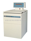 DL5Y原油水分測定離心機