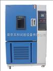 GDS-225五和厂家高低温湿热试验箱价格