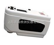 NH300 3nh高品质便携式电脑色差仪,色差计