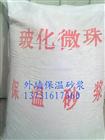 玻化微珠保温砂浆供应商