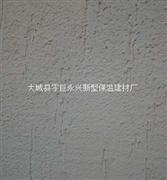 复合硅酸铝保温砂浆