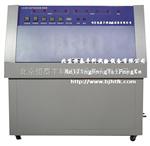 北京紫外光辐射实验箱发卖电话