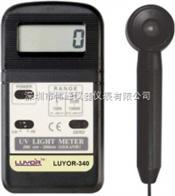 LUYOR-340LUYOR-340紫外線光強度計