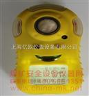 新款氯气气体检测报警仪|SK-107|上海氯气报警仪