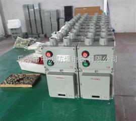 磁力起动器 防爆磁力起动器厂家 LBQC防爆磁力起动器