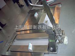 3吨不锈钢带电子的叉车秤,3吨不锈钢印叉车秤