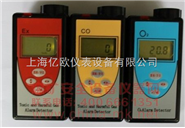 一氧化碳检测报警仪|EOM-CO|一氧化碳检测仪