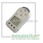 上海M4-EX|可燃性气体检测仪|M4-EX