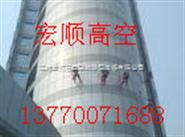 砖烟囱爬梯护网防腐