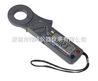 CM-03漏電電流鉗表