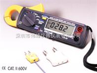 CM-04台灣泰仕CM-04小電流鉗表