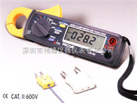CM-02台湾泰仕CM-02小电流钳表