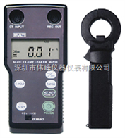 M730交直流漏電電流表,M-730鉗形表
