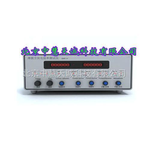 薄膜方块电阻测试仪