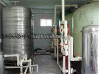 青岛水处理设备厂,青岛水处理