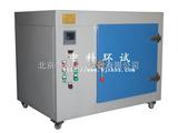 GWH-401400℃小型鼓风干燥箱