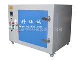GWH-501500度恒温烤箱