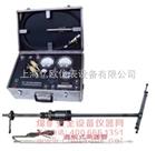 上海MF-500|直吹式旋转煤粉取样仪|MF-500