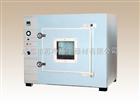 ZK-025B真空干燥箱