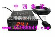 红外温度传感器(含显示表)报价