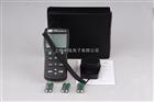 TES-1339专业级照度计