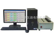 NH-S6D型矿石分析仪
