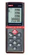 UT391激光測距儀,UT391測距儀