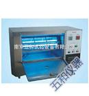 ZN-TZ南京地区转鼓台式紫外光试验箱