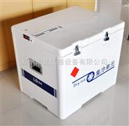 干冰式冷藏箱,干冰式低温冷藏箱价格,干冰式低温储存箱厂家