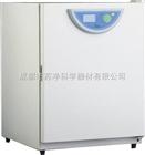 BPN-150CW成都二氧化碳培养箱