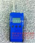 氧气O2报警仪|便携泵吸式氧气检测仪|HK-110A