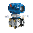 3351DP型差压变送器