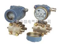 3351DP/GP型带远传装置的差压、 力变送器