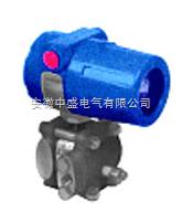 1151AP型压力 变送器