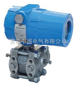 1151HP型高静压差压 变送器