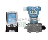 3051L型液位 变送器