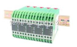 SWP8000系列导轨式信号隔离器、配电器、温度变送器