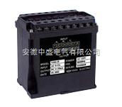 三组合交流电流(电压) 变送器
