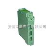 三组合交流电压变送器