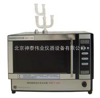 WBFY微波化學反應器