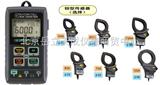 5020漏电记录仪|日本共立5020北京代理