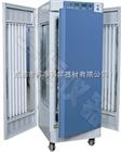 MGC-350HPY-2上海一恒人工气候箱
