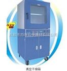 BPZ-6500LC上海一恒真空干燥箱