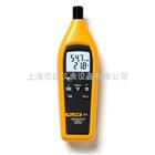 温温度测度仪|温度湿度测量仪|Fluke 971