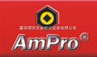 A6745美国力AMPRO风动套筒
