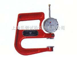 BH-30石膏板材测厚仪