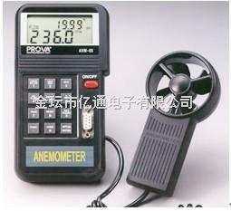 AVM-01/AVM-03风速计/风温计