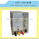 apr-6403龙威电源APR-6403 30V/5A 指针式直流稳压电源