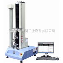 非金属材料试验机